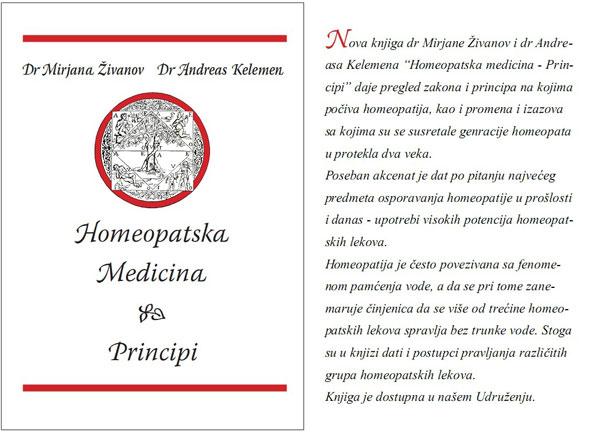 homeopatska-medicina-i-principi-pm