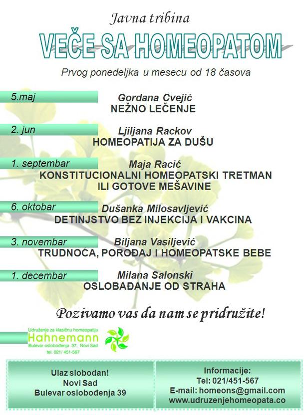 vece_sa_homeopatom
