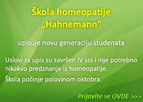 homeopatija-upis