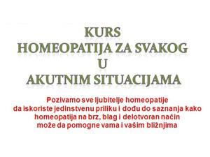 kurs-homeopatija-2015-00t