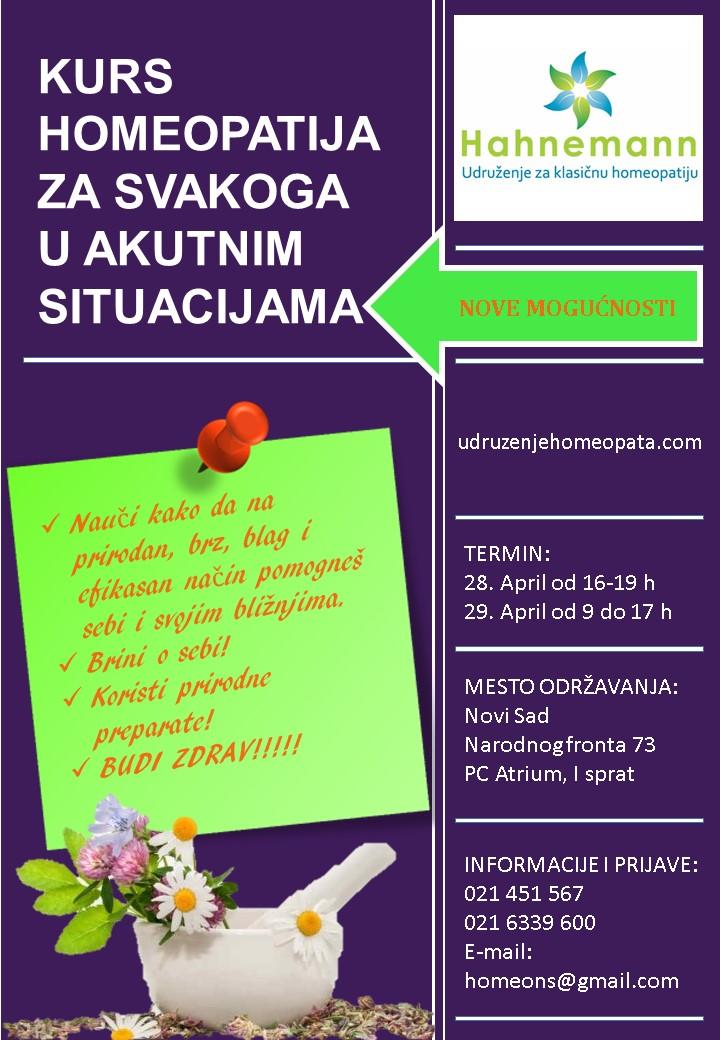 HOMEOPATSKA SREDSTVA I PRVA POMOĆ @ PC Atrium | Нови Сад | Војводина | Србија