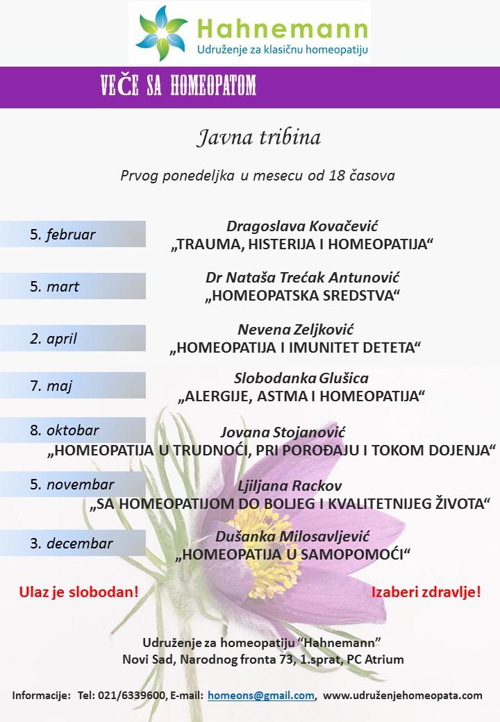 Veče sa homeopatom @ PC Atrium | Нови Сад | Војводина | Србија