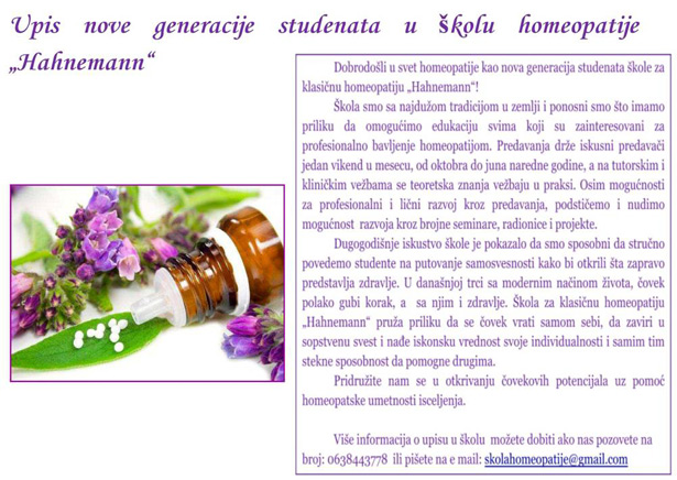 upis-homeopatija
